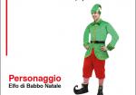 elfo-di-babbo-natale